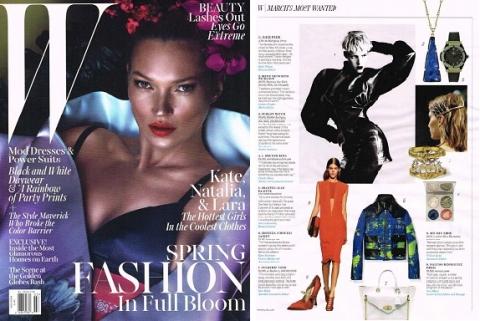 K. Brunini in March W Magazine
